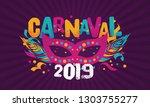 popular event in brazil.... | Shutterstock .eps vector #1303755277