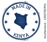 made in kenya stamp. grunge...