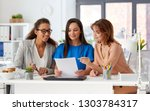 business  teamwork and people... | Shutterstock . vector #1303784317