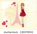 beautiful girl on a walk... | Shutterstock .eps vector #130378541
