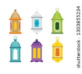 set of arabic lanterns.... | Shutterstock .eps vector #1303855234