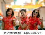 group of asian woman wearing... | Shutterstock . vector #1303880794