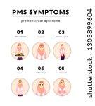 premenstrual syndrome symptoms... | Shutterstock .eps vector #1303899604