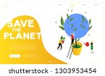 save the planet   modern... | Shutterstock .eps vector #1303953454