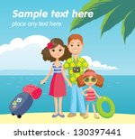 family on vacation | Shutterstock .eps vector #130397441