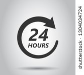 twenty four hour clock icon in... | Shutterstock .eps vector #1304034724
