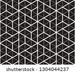 vector seamless stylish...   Shutterstock .eps vector #1304044237