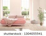 white stylish minimalist... | Shutterstock . vector #1304055541