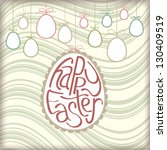 easter card or banner with... | Shutterstock .eps vector #130409519
