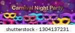 carnival night party horizontal ... | Shutterstock .eps vector #1304137231