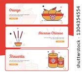 banner design chinese new year...   Shutterstock .eps vector #1304354554