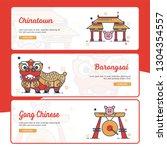 banner design chinese new year...   Shutterstock .eps vector #1304354557