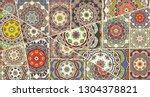 vector patchwork quilt pattern. ... | Shutterstock .eps vector #1304378821