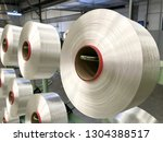 Small photo of Raw White Polyester FDY Yarn spool, Polyester Filament Yarn spool.PET fiber Yarn,spun polyester sewing thread