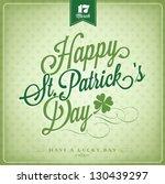 Saint Patrick\'s Day...