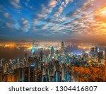 last sunrise of the dog year ... | Shutterstock . vector #1304416807
