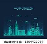 voronezh skyline  voronezh... | Shutterstock .eps vector #1304421064