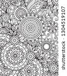 floral mandala pattern in black ... | Shutterstock .eps vector #1304519107