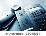 close up of a modern corporate...   Shutterstock . vector #13045387