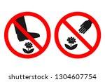 Do Not Pick Flowers Sign. Do...
