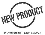 new product black round stamp | Shutterstock .eps vector #1304626924