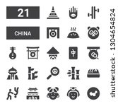 china icon set. collection of...   Shutterstock .eps vector #1304654824