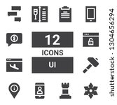ui icon set. collection of 12...
