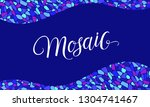 Horizontal Colorful Poster With ...