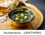 palak paneer indian food with... | Shutterstock . vector #1304749981