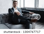 he knows all of your secrets.... | Shutterstock . vector #1304767717