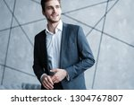 charming man. handsome young... | Shutterstock . vector #1304767807