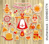 vector sticker set on the theme ...   Shutterstock .eps vector #1304803774