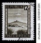 zagreb  croatia   september 05  ...   Shutterstock . vector #1304844184