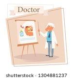 doctor vector. cartoon.... | Shutterstock .eps vector #1304881237