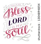 Hand Lettering Bless The Lord ...