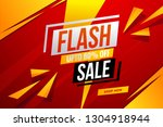 flash sale banner red template | Shutterstock .eps vector #1304918944