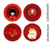 stickers set with japanese... | Shutterstock .eps vector #1304964454