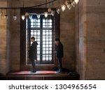 istanbul  turkey   february 7 ... | Shutterstock . vector #1304965654