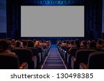 Постер, плакат: Empty cinema screen with