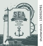 vintage sea background | Shutterstock .eps vector #130502981