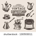 vintage coffee objects | Shutterstock .eps vector #130503011