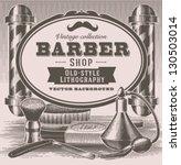 vintage barber shop background | Shutterstock .eps vector #130503014