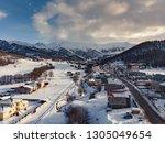 didveli bakuriani ski resort.... | Shutterstock . vector #1305049654