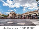 athens  greece   july 19  2018  ... | Shutterstock . vector #1305123001
