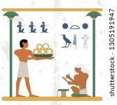 ancient egypt background.... | Shutterstock .eps vector #1305191947