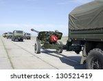 rostov on don  russia   april... | Shutterstock . vector #130521419