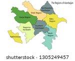 azerbaijan regions map drawing  ... | Shutterstock .eps vector #1305249457