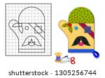 printable template with pattern ...   Shutterstock .eps vector #1305256744