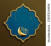 eid mubarak islamic greeting... | Shutterstock .eps vector #1305314404