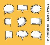 comic speech bubble set | Shutterstock .eps vector #1305359821